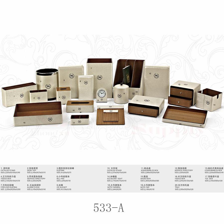 星级酒店民宿宾馆客房皮具摆件 可加工定制 耗品盒纸巾盒服务指南