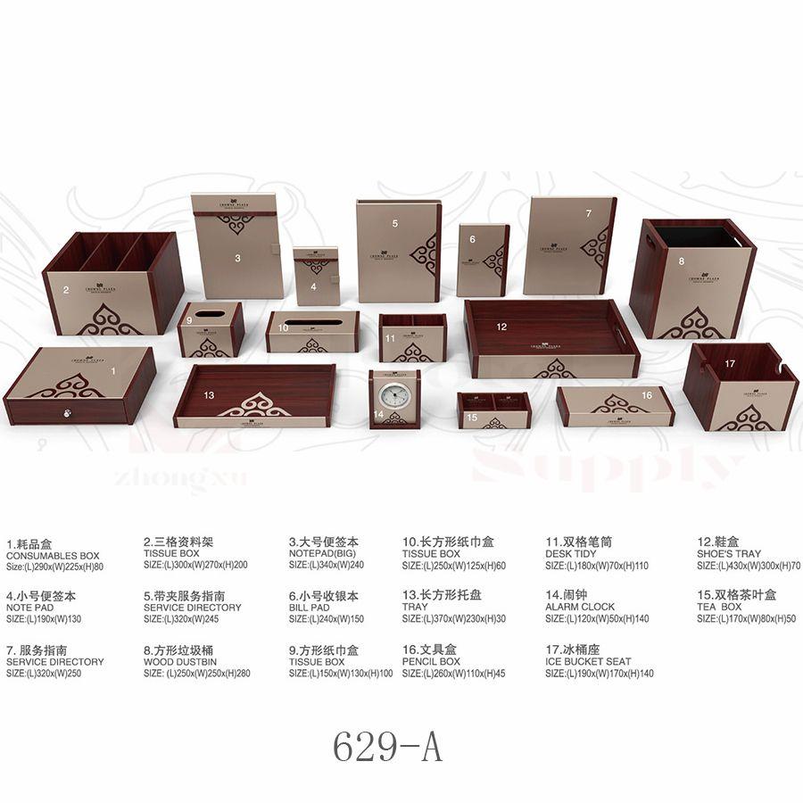 星级宾馆酒店民宿客房皮具摆件 可加工定制纸巾盒服务指南耗品盒