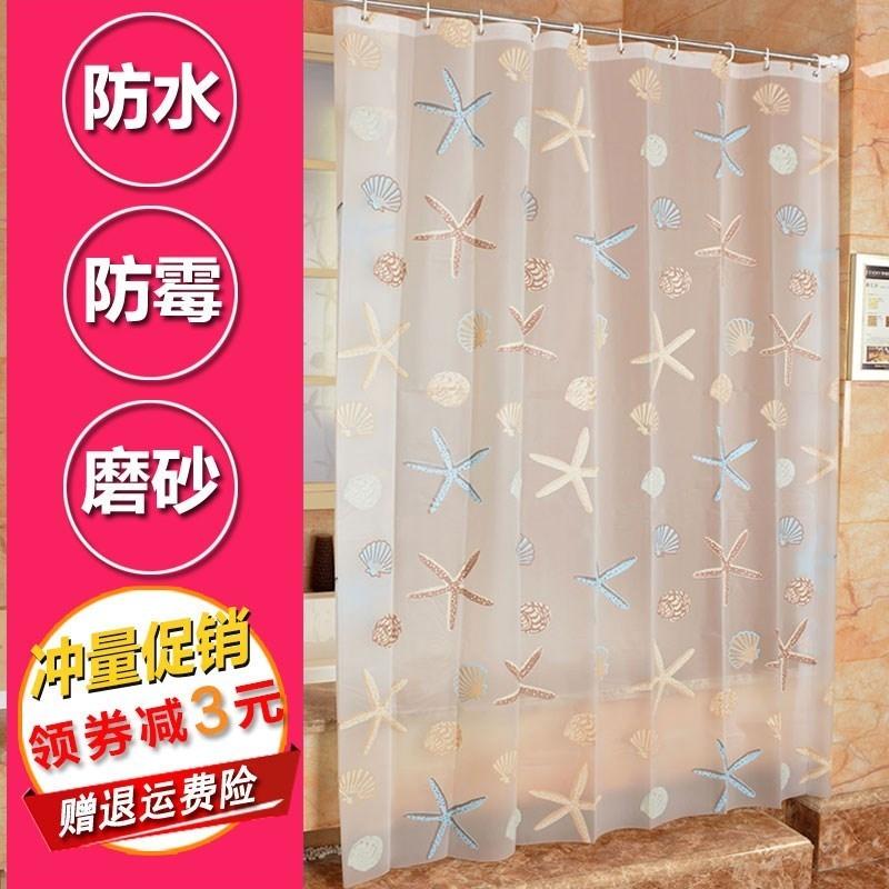 浴帘防水加厚浴室隔断帘PEVA北欧ins 卫生间洗澡淋浴帘加厚保暖帘