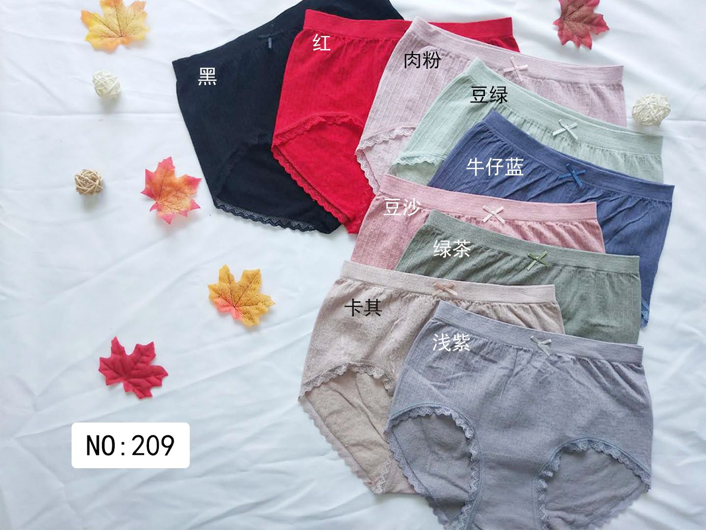 209无缝女士三角裤