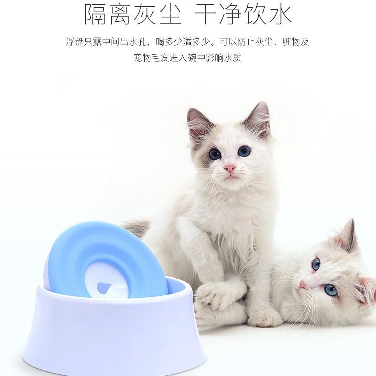 宠物用品新款宠物不湿嘴碗防溅水狗狗浮力水碗猫饮水碗猫碗狗碗