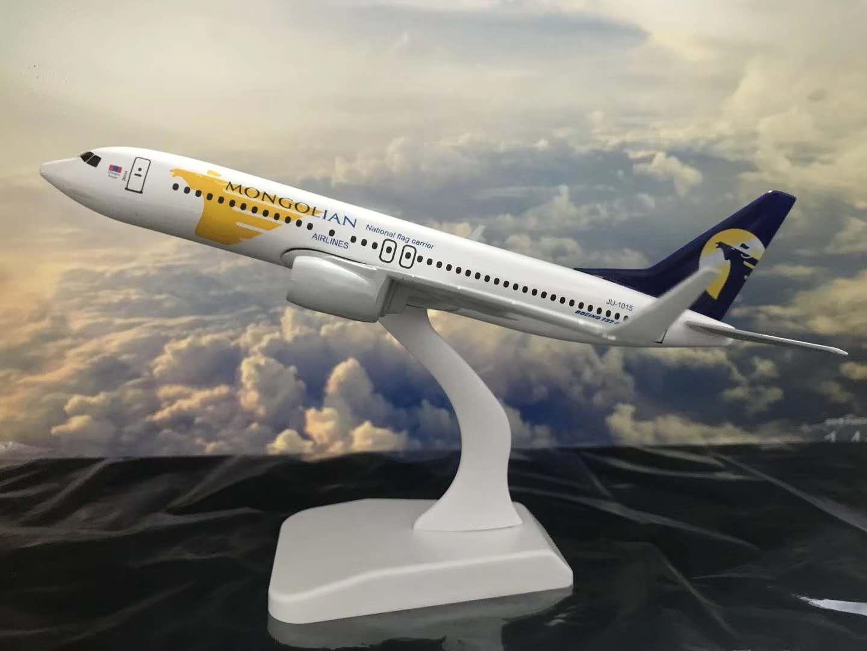 合金飞机模型(20CM蒙古航空B737)飞机模型  金属飞机模型