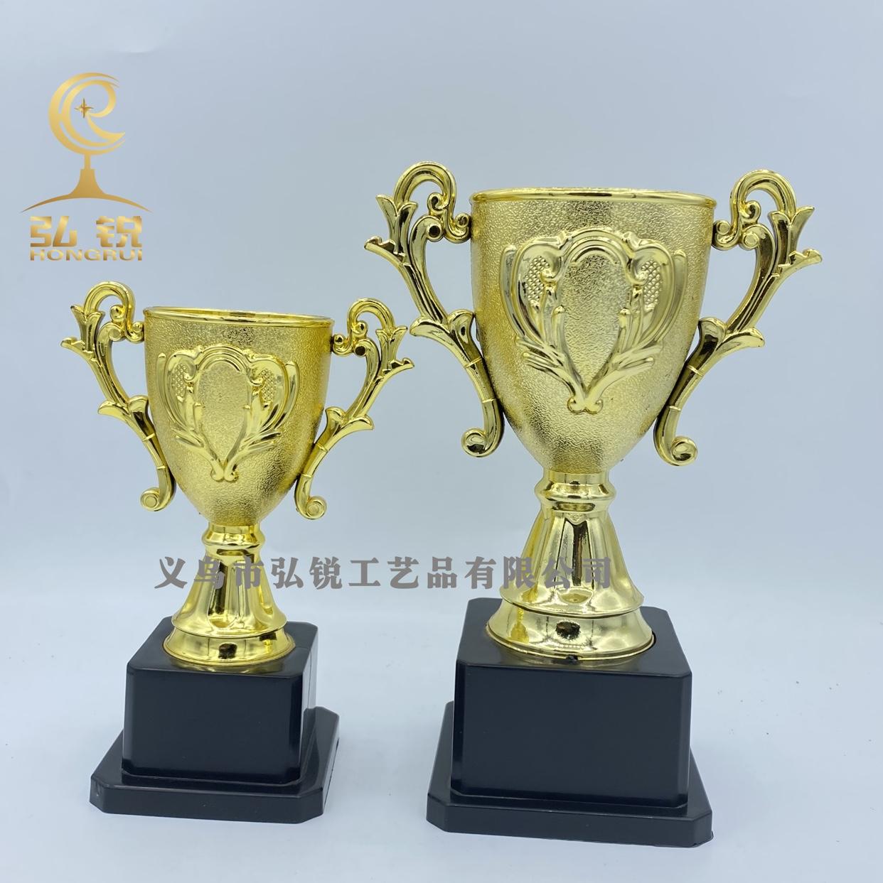A18*CS-014 紫荆花方底中奖杯塑料奖励奖品可定制logo