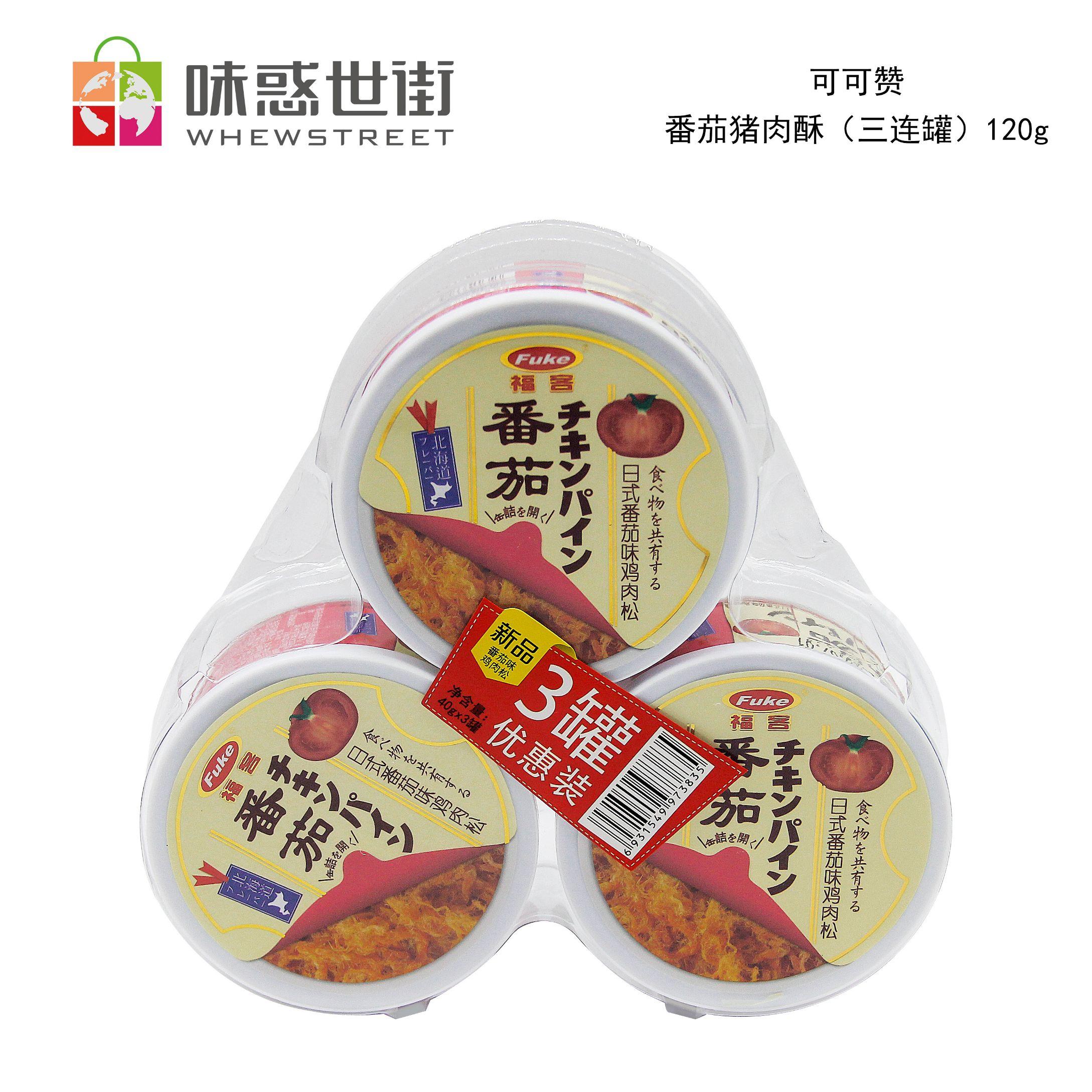 可可赞 番茄猪肉酥(三连罐)120g