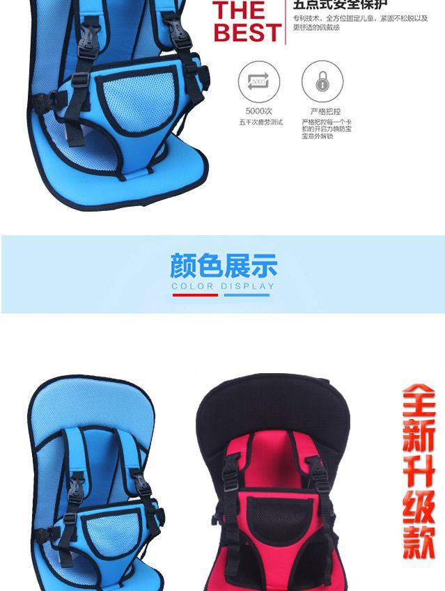 汽车安全垫宝宝安全座椅