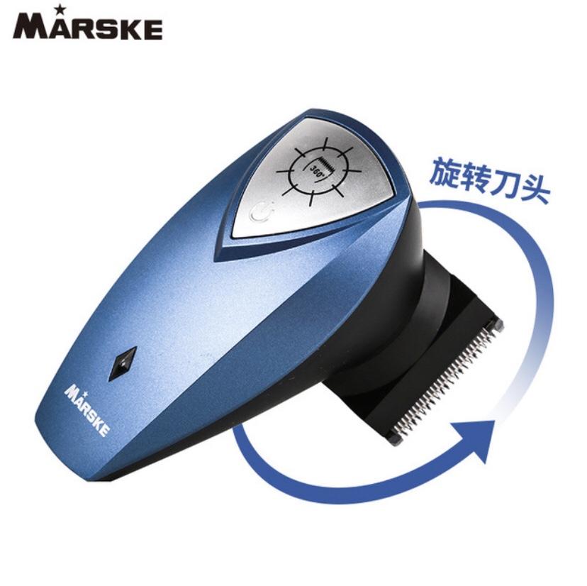 Marske-5013短发修鬓刀旋转电动男士自助寸头充电式360度理发器