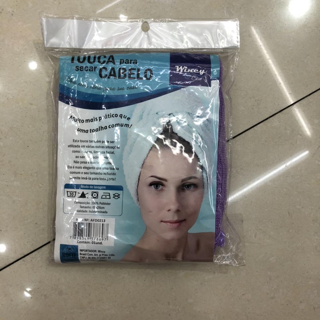 精装干发帽