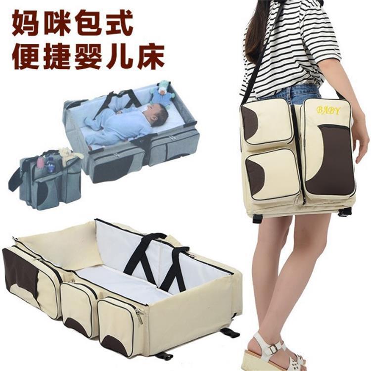婴儿背带新生婴儿便携式旅行床 旅行包式婴儿床 妈咪包式婴儿床