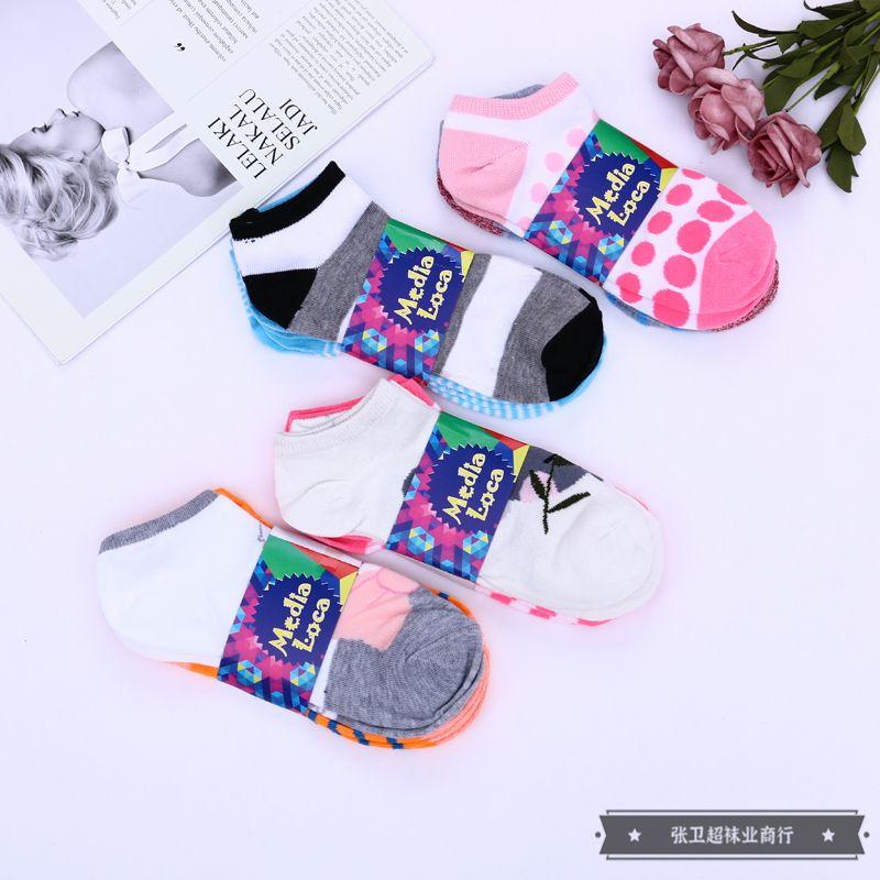 2020夏日新款多彩小清新配色薄款透气低开口隐形防滑女士款船袜