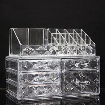 透明厚款亚克力钻石纹收纳盒带抽屉唇膏架