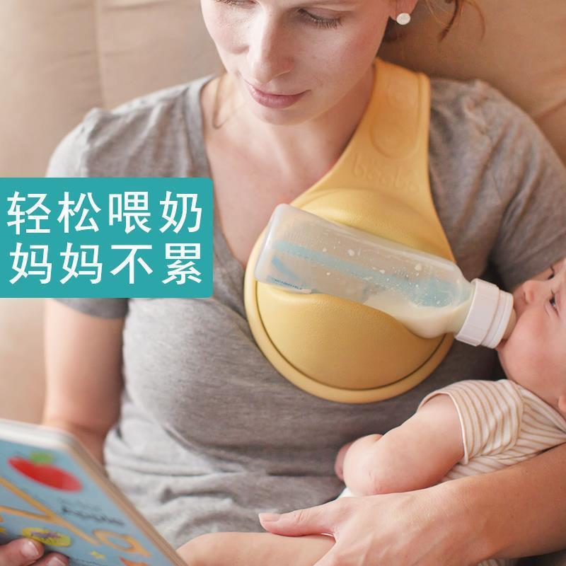 喂奶神器支架懒人奶瓶夹喂奶瓶辅助哺乳器婴儿自动喂奶器解放双手