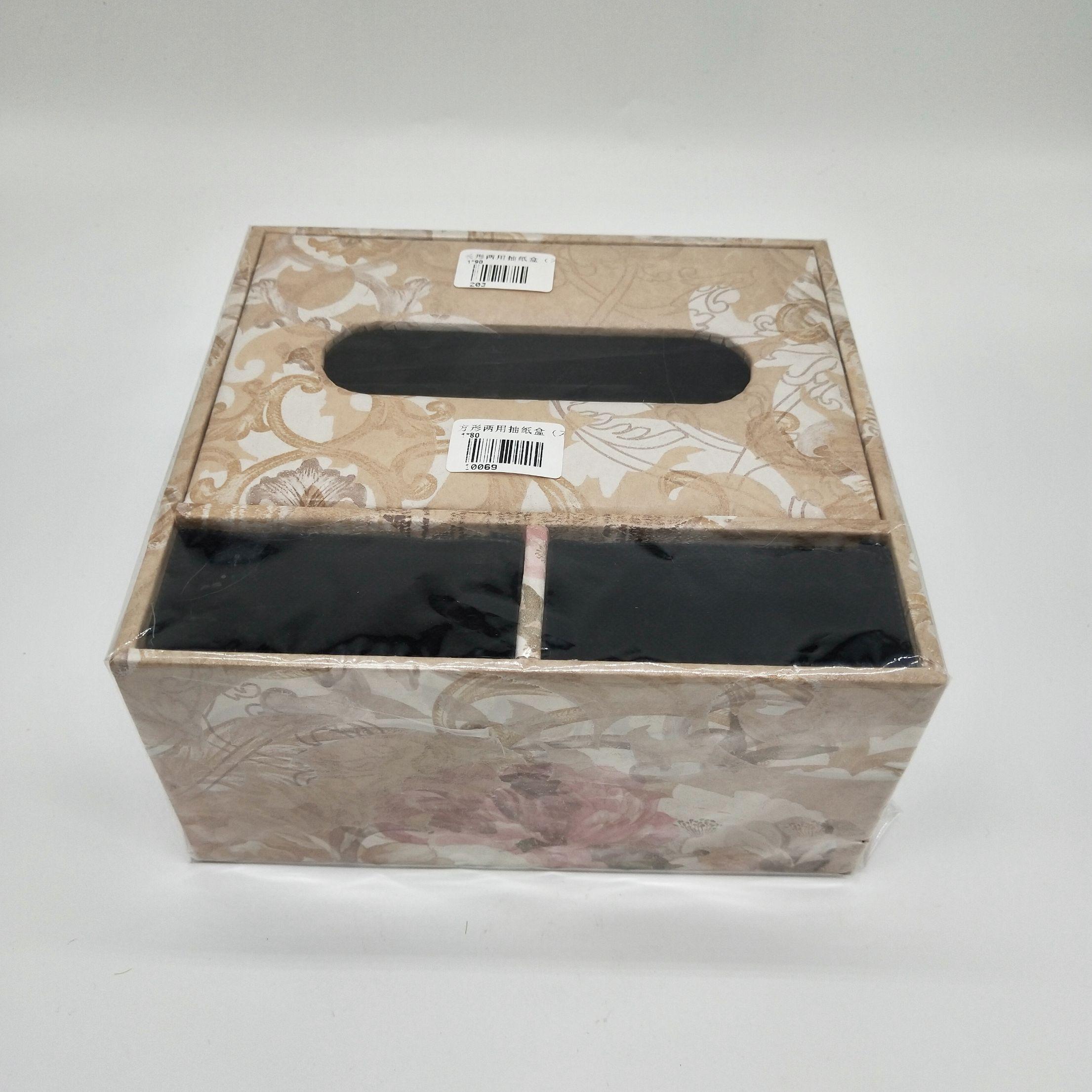 方形两用抽纸盒办公桌纸盒家商两用抽纸盒