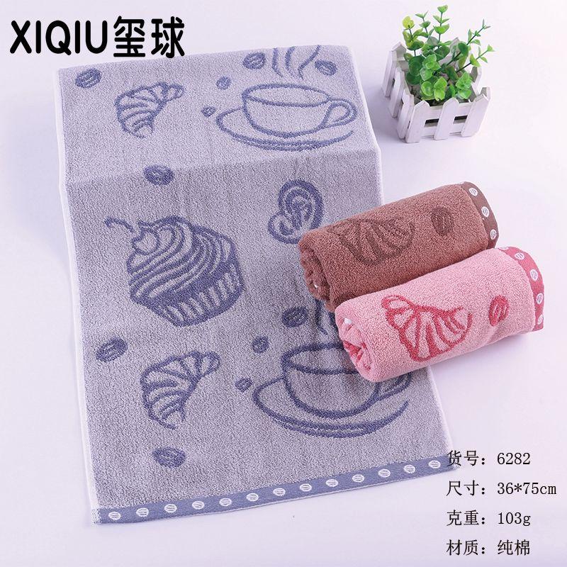 义乌好货玺球 毛巾-厂家直销时尚经典图案棉毛巾