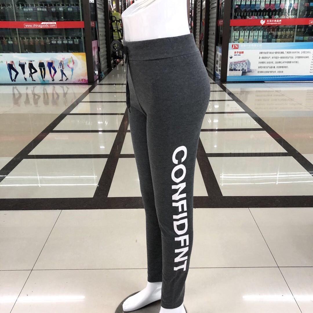 女士两片包腰印字母CONFIDFNT运动裤