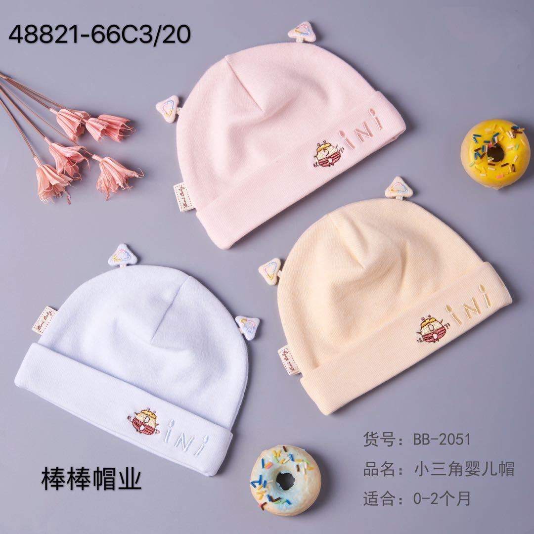 婴儿帽宝宝帽小三角新生儿帽子