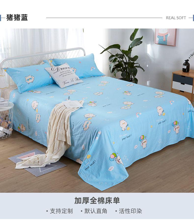 卡通图案厚实纯棉全棉床单单件儿童学生床单人床榻榻米床被单