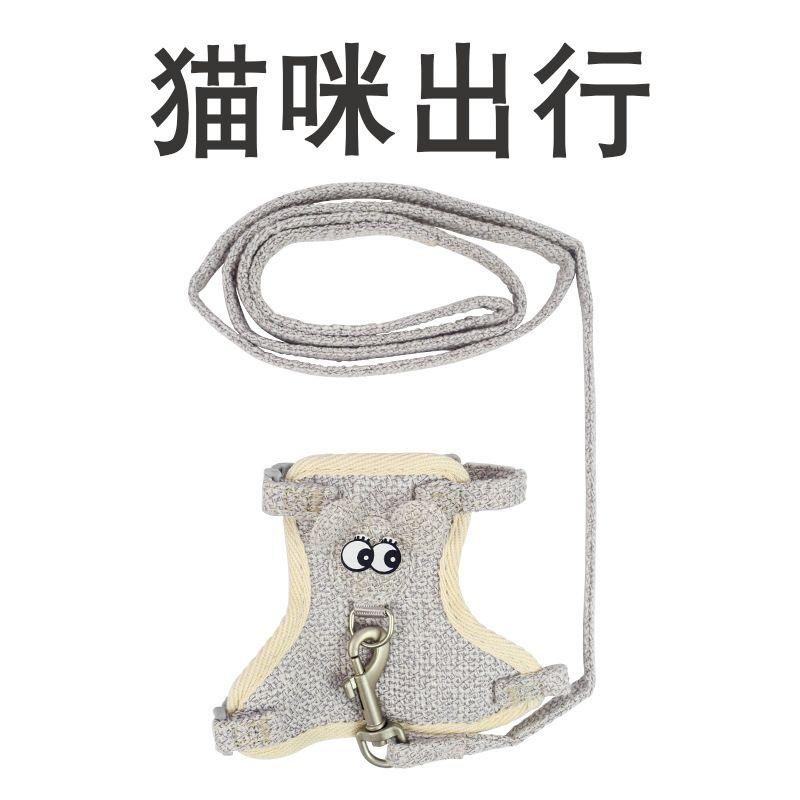 猫咪牵引绳厂家直销 卡通针织遛猫绳 可调节猫项圈猫咪背心牵引绳