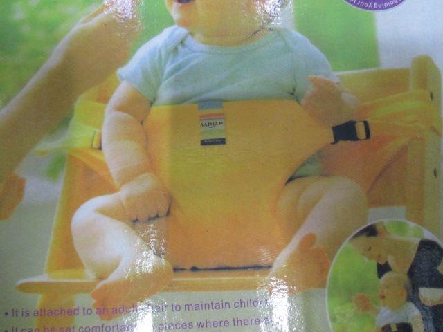 小孩安全带绳
