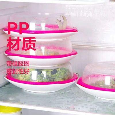 碗碟保险盖全密封安全卫生多色