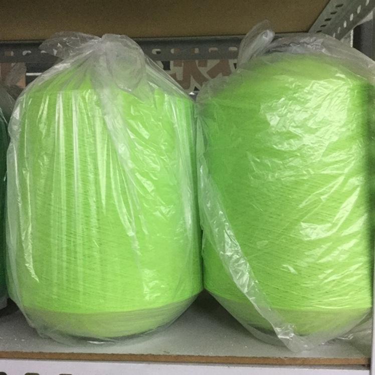 果绿涤纶150D 高弹