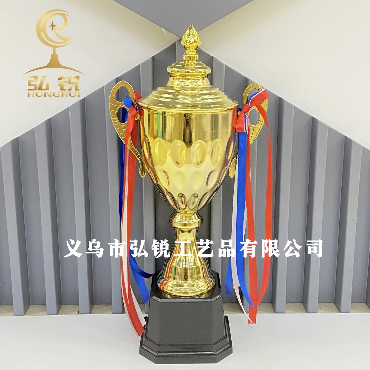 HR-1041A++ 金属奖杯  18*55CM公司颁奖比赛奖品奖励可定制logo
