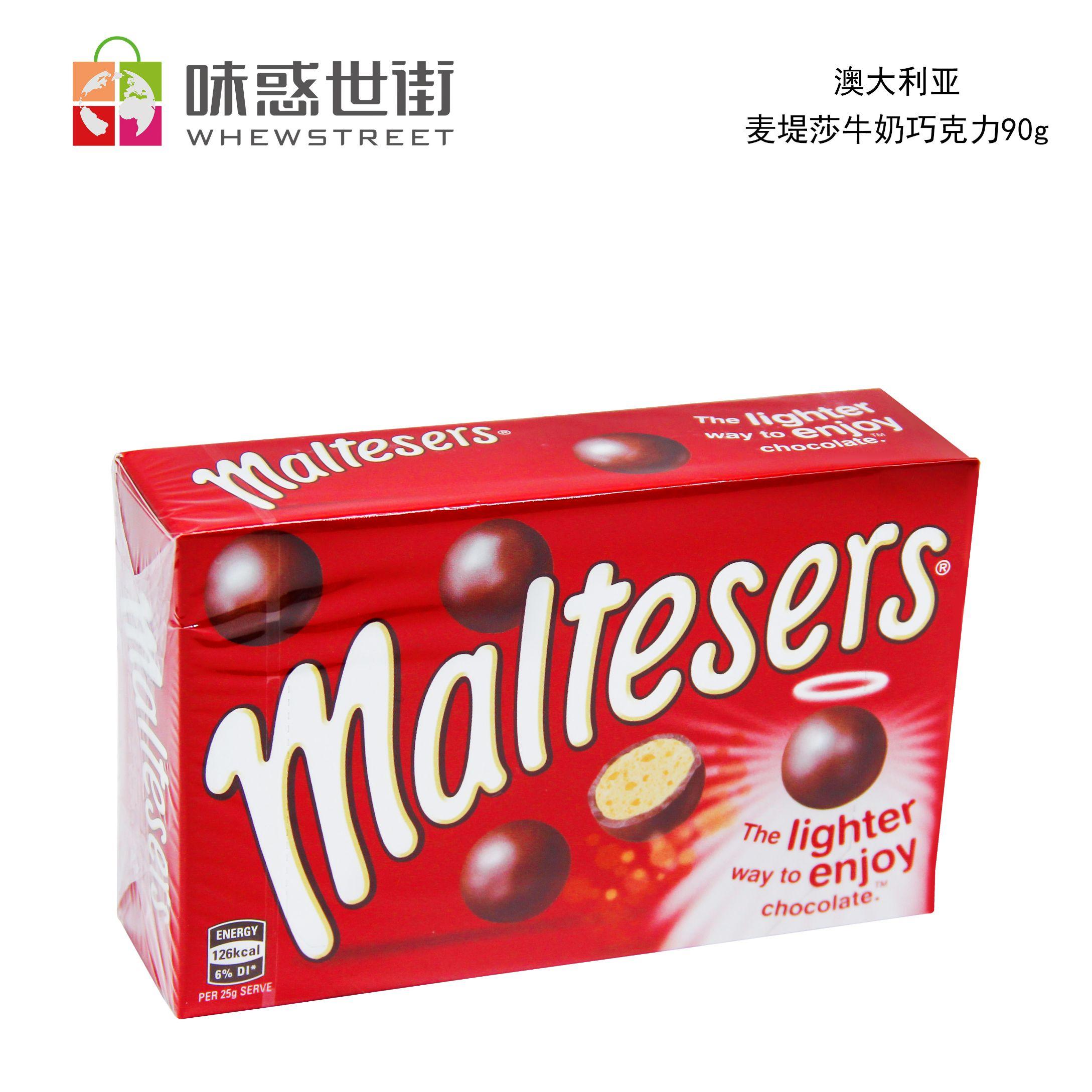 麦堤莎牛奶巧克力90g