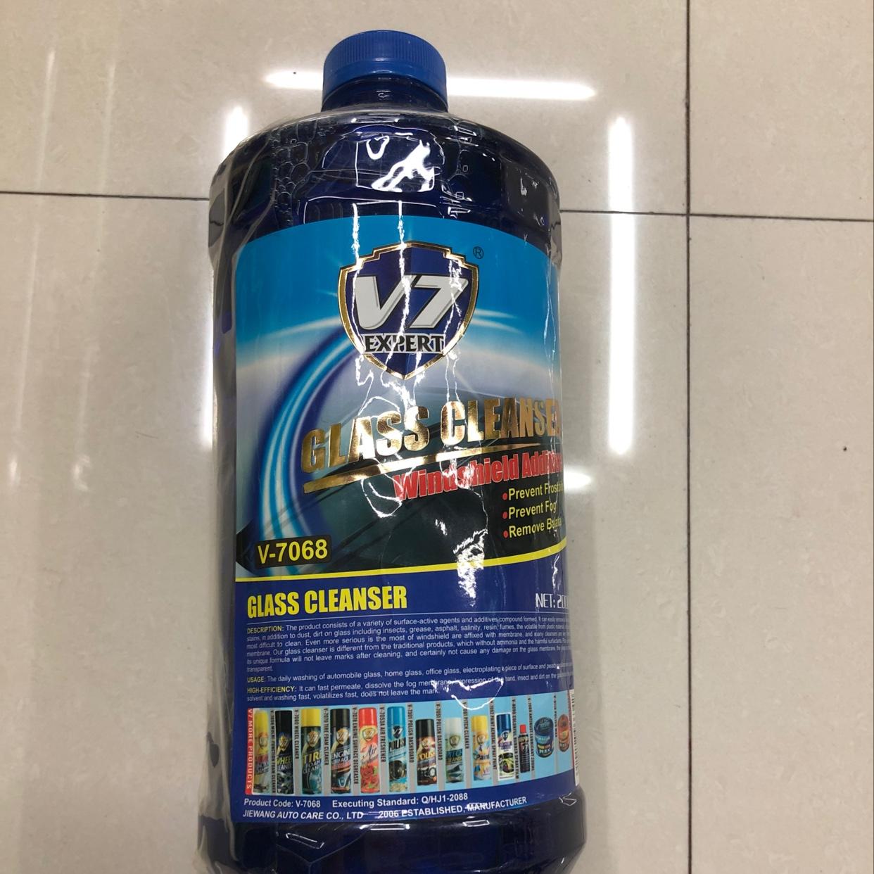 V-7068玻璃水
