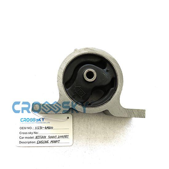 ENGINE MOUNT 发动机支架胶垫  11270-4M400