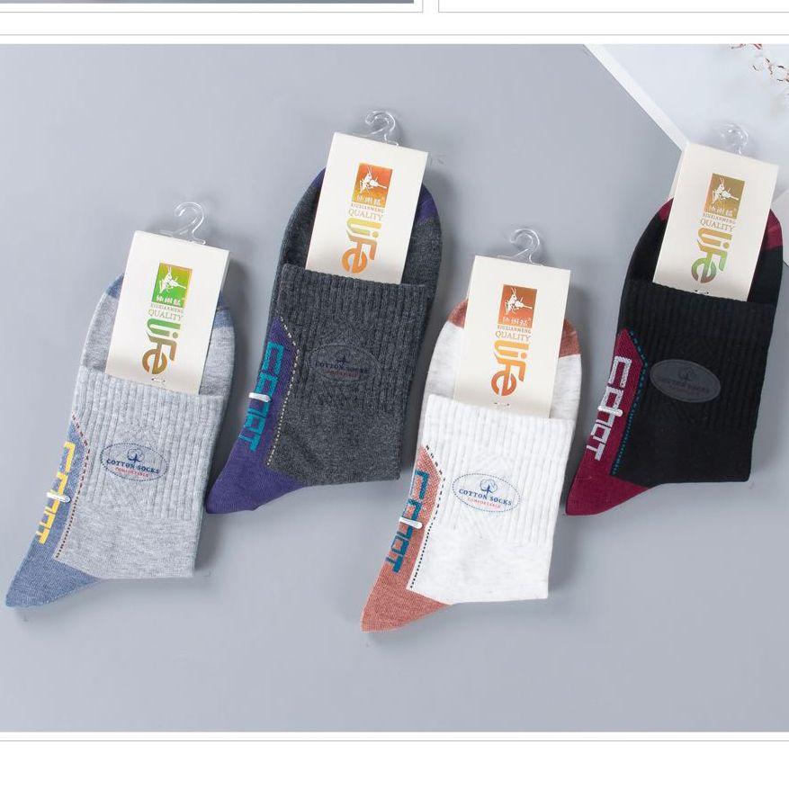 新品独立包装中低腰运动男袜刺绣精梳棉中低筒休闲袜厚棉厂家直销