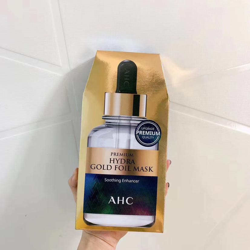 韩国AHC面膜补水美白保湿蒸汽面膜