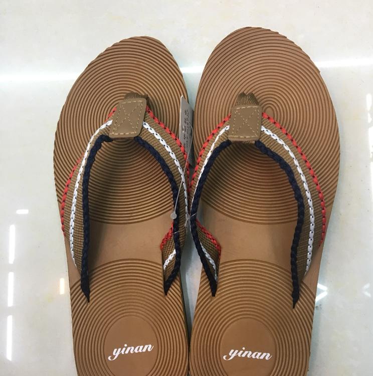Yi lady slipper