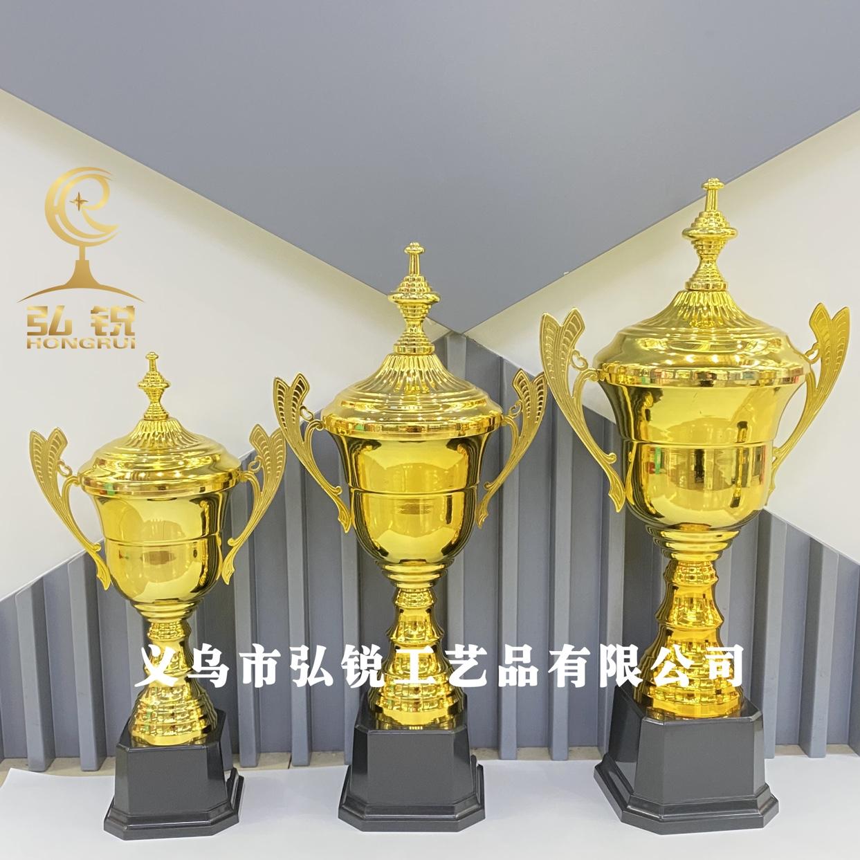 HR-4005B高档金属奖杯14*49CM电镀金属比赛奖励奖品可定制logo