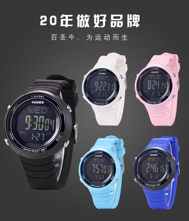 户外运动夜光防水跑步女孩游泳中小学生多功能大屏电子手表