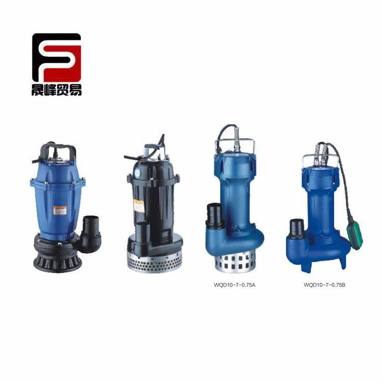 Submersible water pump SHIMGE type
