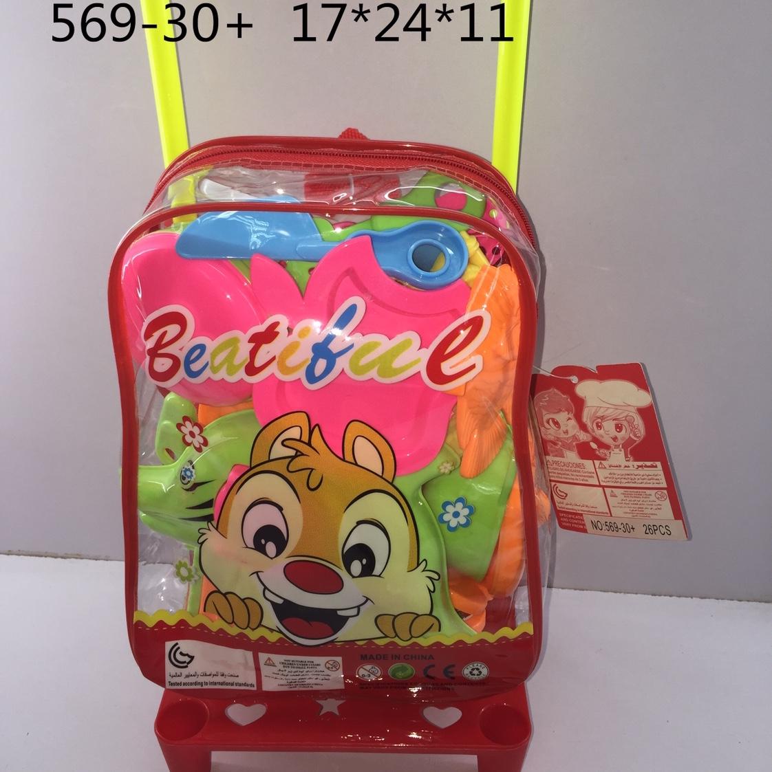 儿童积木拼装玩具益智力大号大颗粒动脑小孩宝宝2一至二三3岁以上569-30+