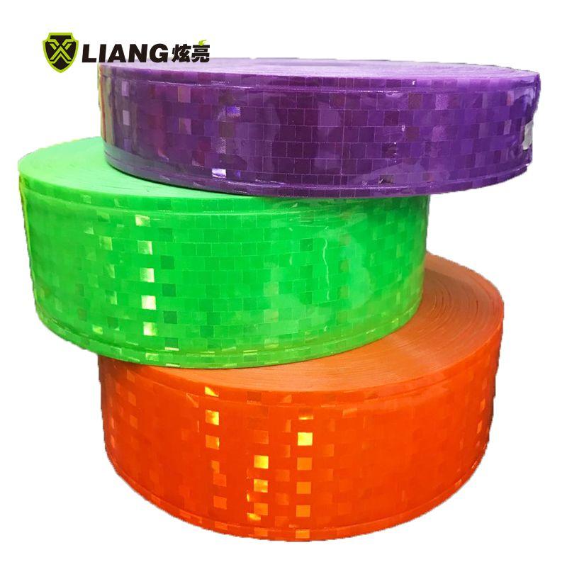 炫亮PVC晶格条格子花纹5CM反光条反光辅料服装辅料安全警示标识