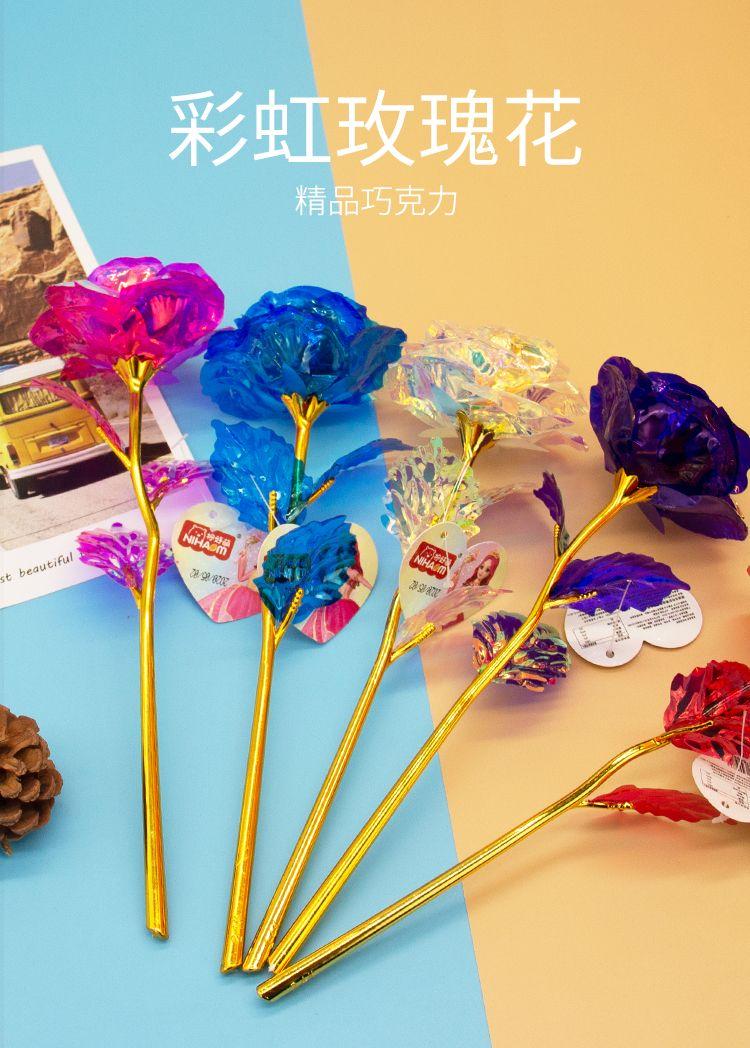 热卖款式七夕情人节爆款彩色玫瑰花浪漫情人节花朵送地摊巧克力