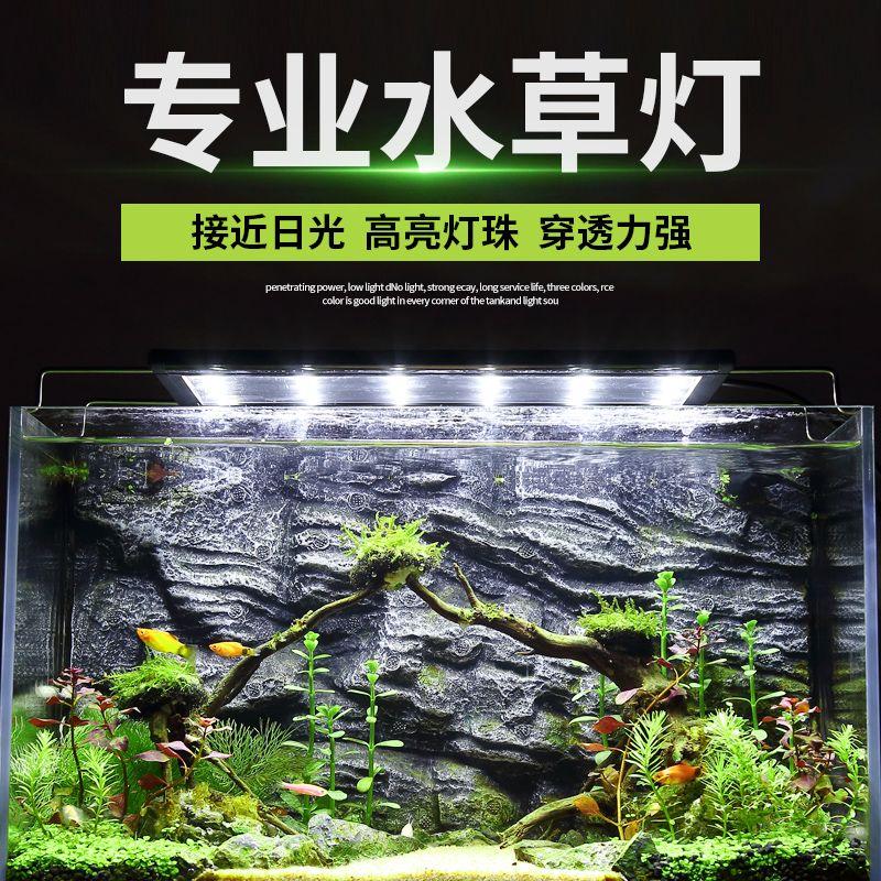 水草灯鱼缸支架灯水族箱PVC支架灯超薄水陆缸乌龟缸草缸照明