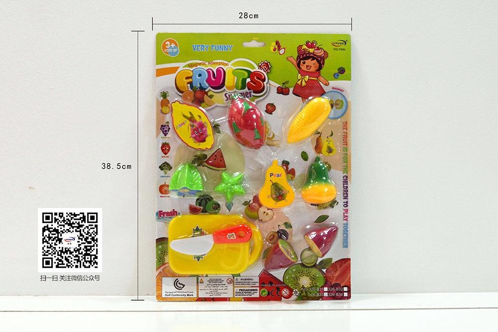 可切水果儿童玩具女孩蔬菜切切乐套装宝宝厨房做饭过家家披萨男孩 326-B33