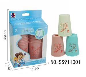 速叠杯飞叠杯飞碟杯比赛专用杯层层叠儿童套装竞技小学生益智玩具SS911001