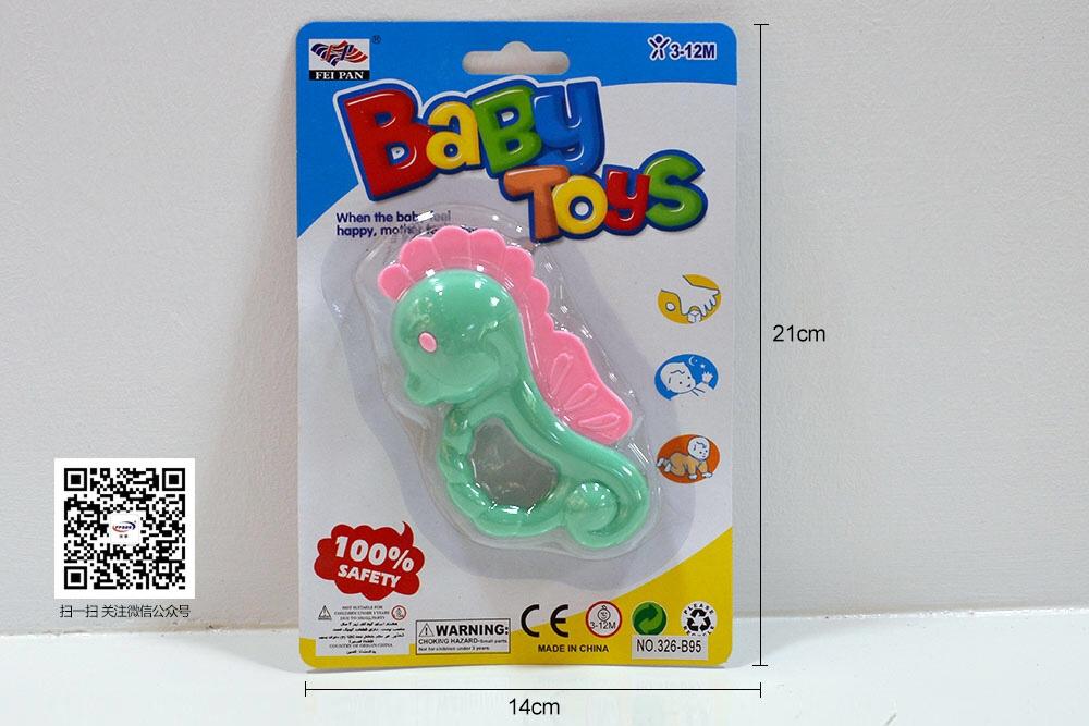 婴儿摇铃玩具0-1岁手抓握可啃咬新生初生半岁宝宝四七九个月训练326-B95