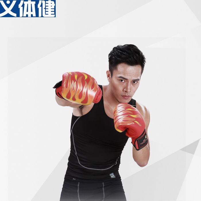 HJ-G120会军义体健火焰手套成人拳击手套