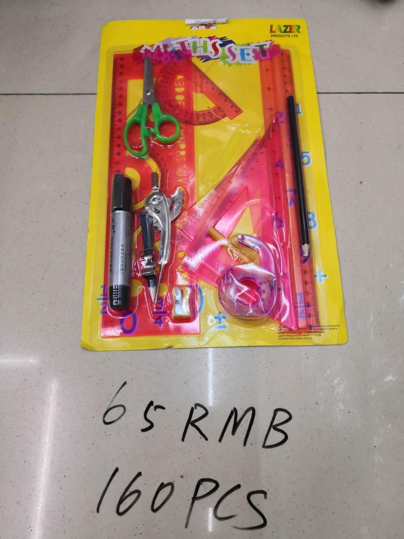 10945-10记号笔黄色大吸卡.适用于学生绘图用的