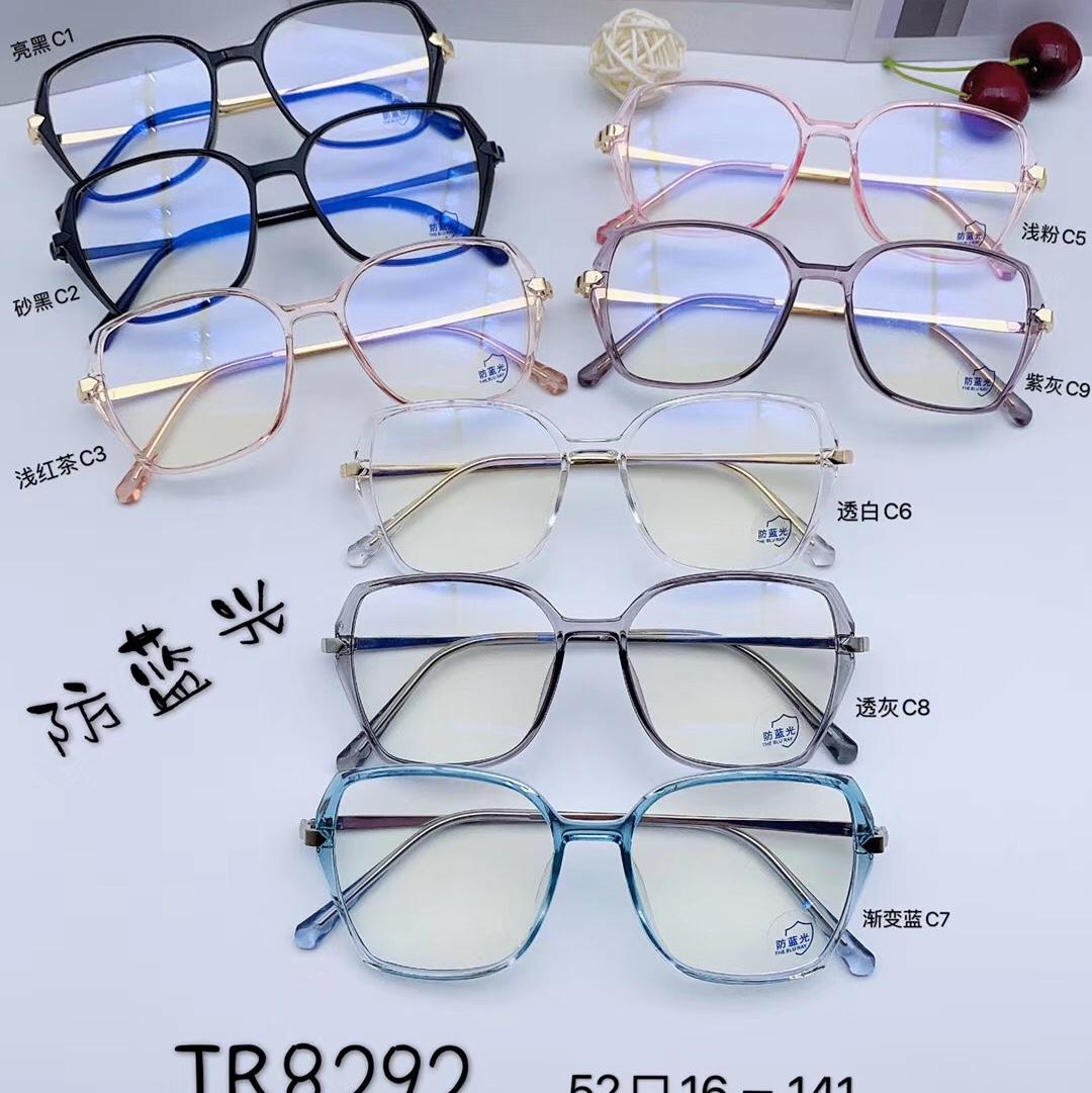 型号:TR8292,架面TR材料,脚丝金属,更加高端大气有质感