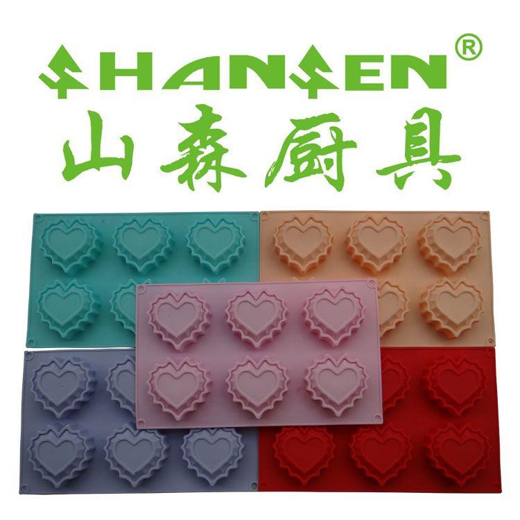 6连孔花边爱心菱角爱心硅胶蛋糕模具果冻布丁模具皂模烘培工具