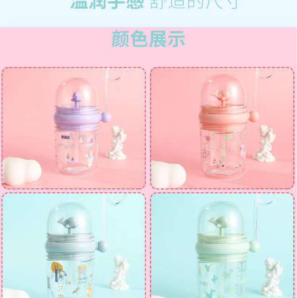 婴儿吸奶器