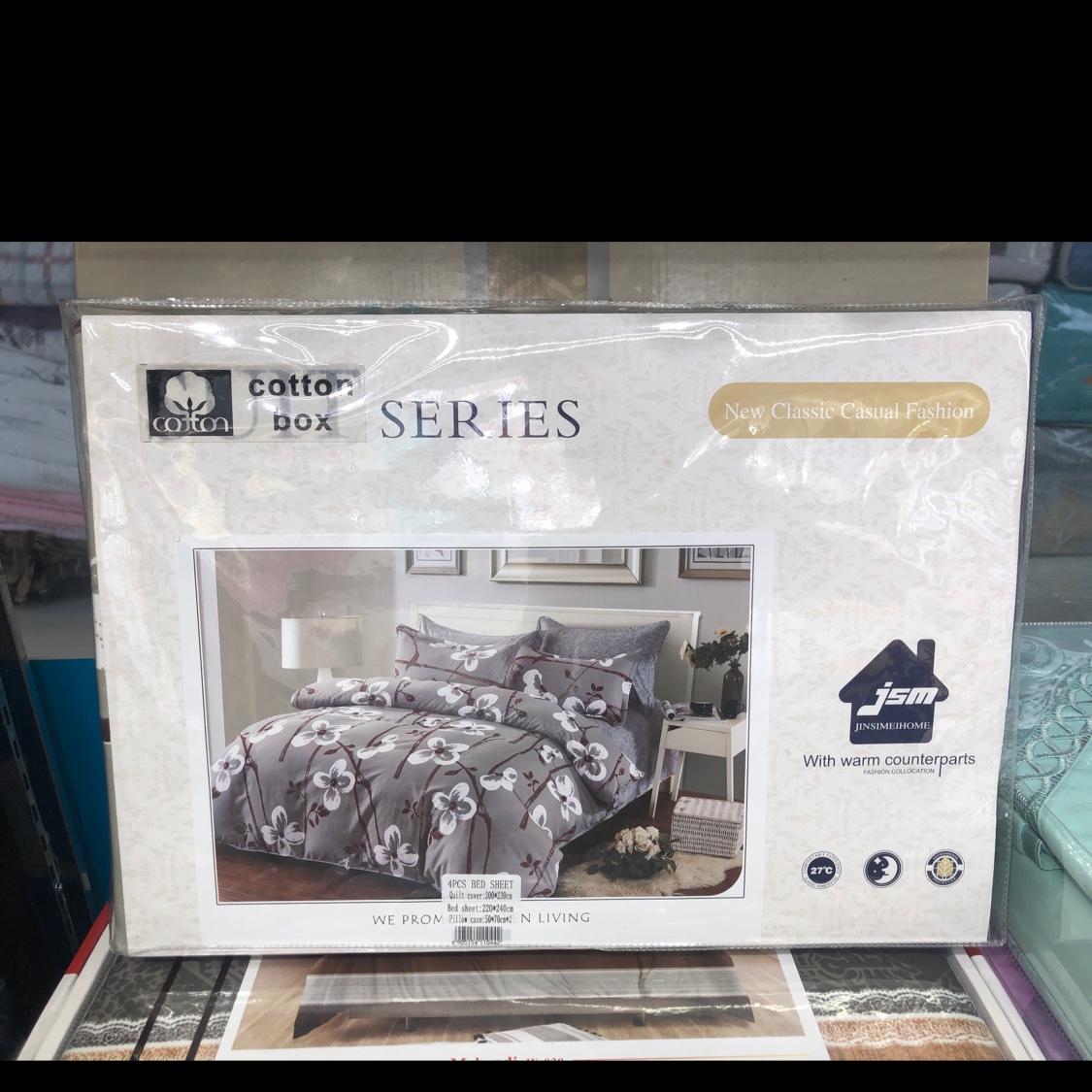 床上用品四件套,床单,四件套 枕头 四件套 床上用品套件 被套