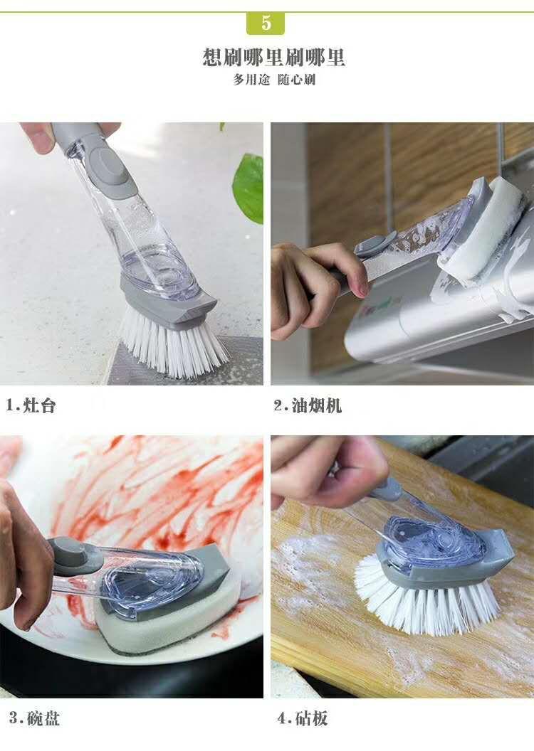 多功能锅刷,可放洗洁精