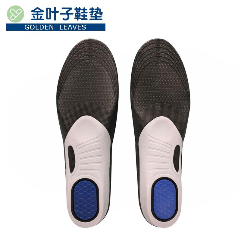 弹力运动鞋垫透气减震加厚男垫女垫足弓支撑篮球鞋跑步登山鞋垫PU