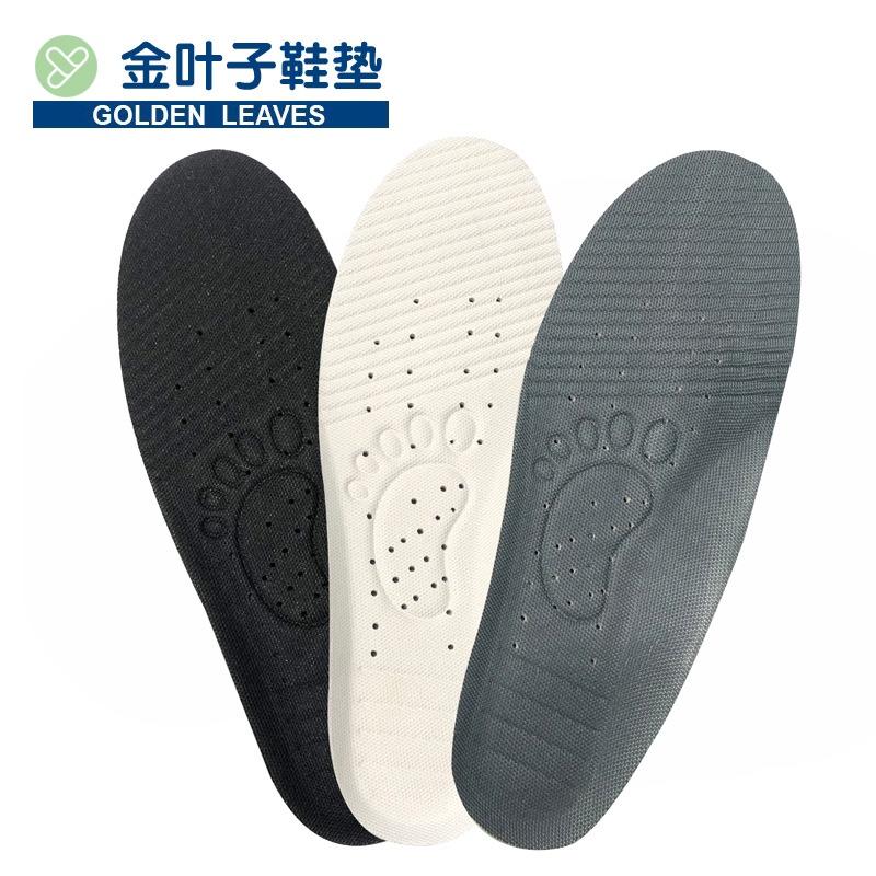 鞋垫男运动吸汗鞋垫透气女运动鞋篮球鞋EVA厂家运动鞋垫
